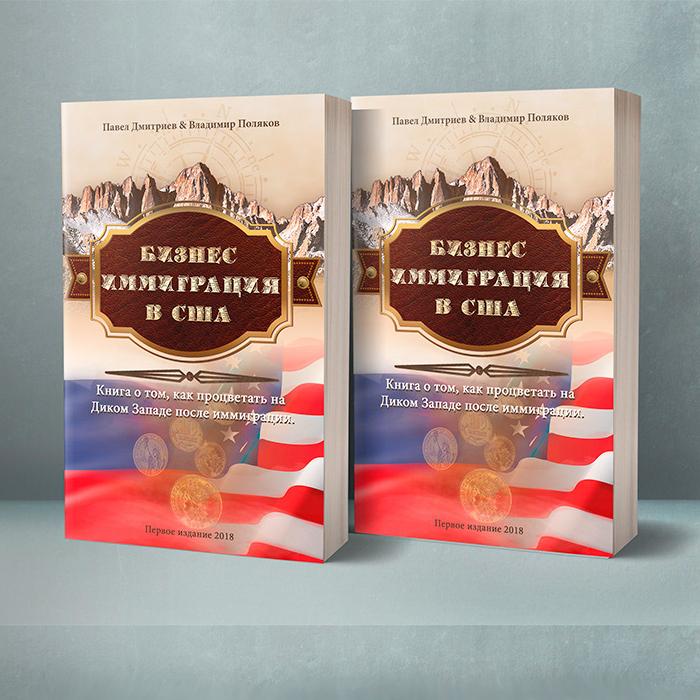 Diseño de Cubierta para libro Ruso